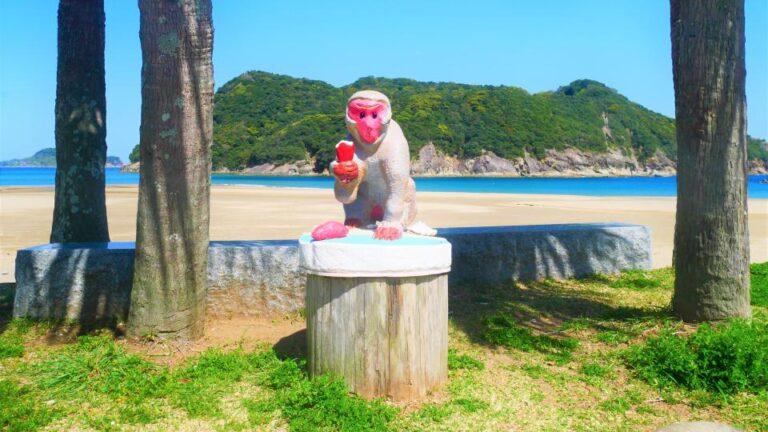 しあわせ448ハッピーロード 幸島のサルの像