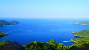 亀ヶ丘展望所 南さつまを一望する感動の絶景スポット